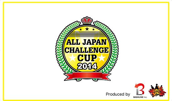 challengecup2014
