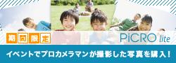 banner_250×(B90_lite