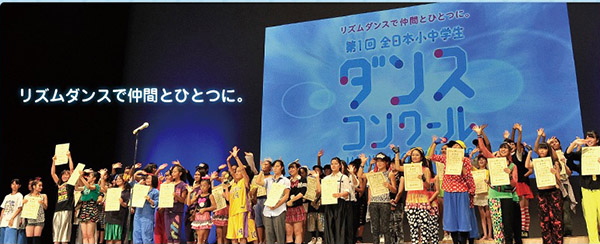 スクリーンショット 2014-07-24 14.37.15