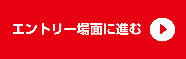SuperKidDC_logo