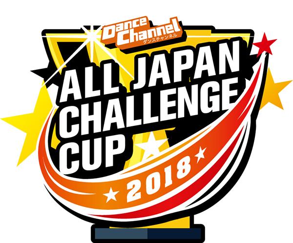 ChallengeCup_logo