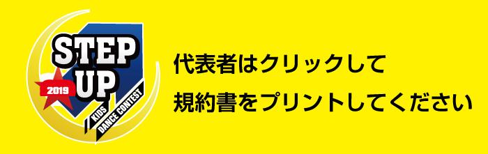 ario19kiyaku
