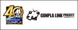 GUNPRA40th_Link
